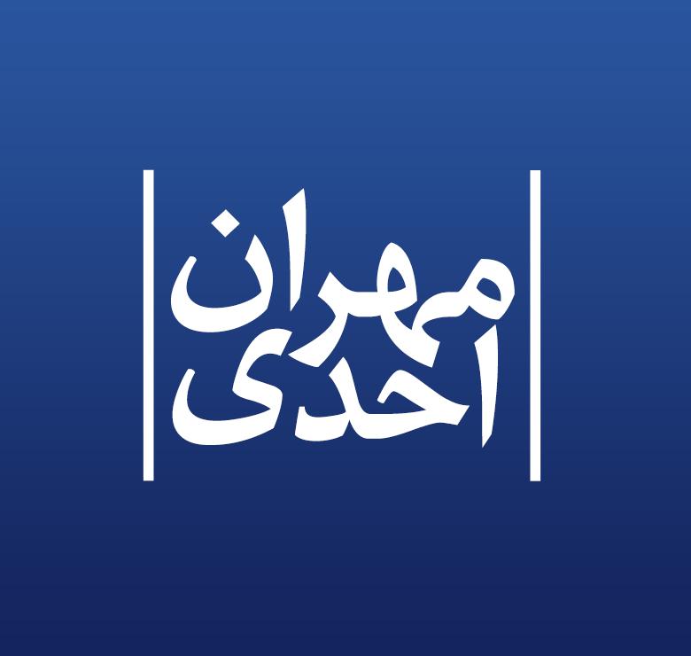 Mehran Ahadi Logo